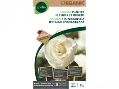 ENGRAIS ROSIER/PLANTE FLEURIE 1KG GEOLIA