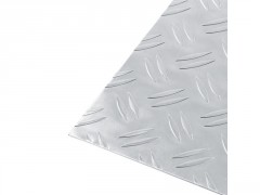 TOLE GRAIN RIZ ALUMINIUM BRUT EPAISSEUR 1.5 MM/2.00 MM 20X100 CM