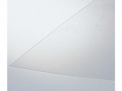 VERRE SYNTHETIQUE POLYGLASS +/- 2MM  0.50X0.50 CLAIR LISSE
